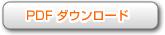 h30-assist-Kobe-guidance.pdf